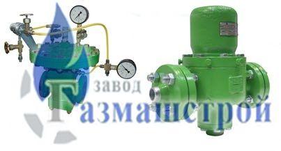 Регуляторы давления газа с увеличенным коэффициентом пропускной способности РД